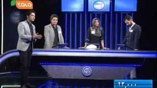 Divided - TOLO 10th Anniversary  / برنامه ۱۰۰ ثانیه به مناسبت دهمین سالگرد طلوع