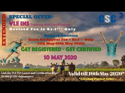 Insurance : VLE INS Process For Registration And Certification & Special Offer