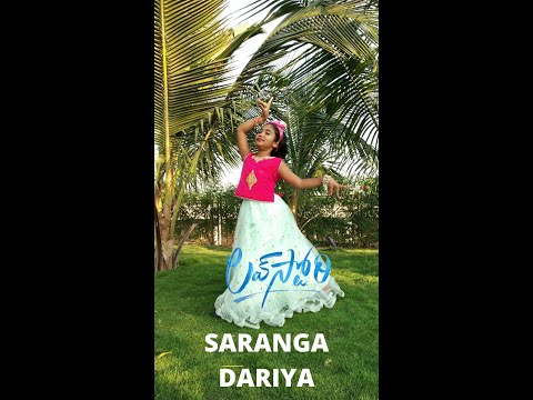 SarangaDariya 🎥 Lovestory movie song 💞😍 Dance cover 💃 #rowdyrubeena #Shorts