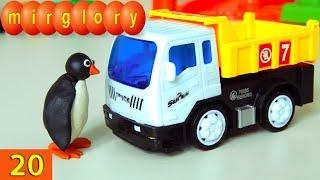Машинки мультфильм - Город машинок - 20 серия: Пингвин, грузовик. Развивающие мультики