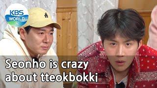 Seonho is crazy about tteokbokki (2 Days & 1 Night Season 4) | KBS WORLD TV 210214
