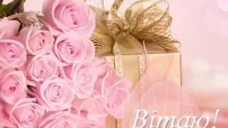 Музыкальное поздравление 'Дочери с Днём Рождения!'. В стихах