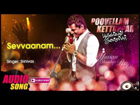 Sevvanam Song | Poovellam Kettuppar Tamil Movie Songs | Suriya | Jyothika | Yuvan Shankar Raja