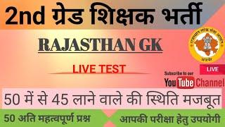 Rpsc 2nd Grade Gk// Rajasthan GK// Super Test Live