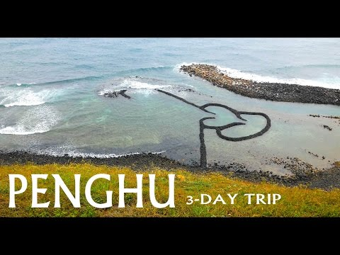 🌞{Trip} Taiwan Travel -- PENGHU 3-Day Trip/澎湖三日遊