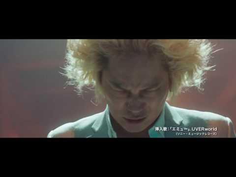映画 『新宿スワンⅡ』  TVスポット15秒 バトル編