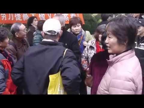 Master Yun & Lady Teacher at Annual Shanghai Pushing Hands Gathering