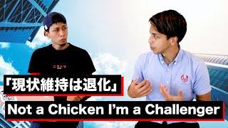 【ノーマン裕太ウエイン】若手養鶏家が考える「農家の挑戦と未来」