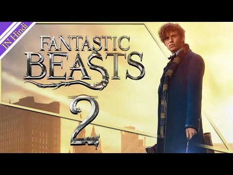 Fantastic Beasts 2 || Logo Breakdown in Hindi || AG Media News