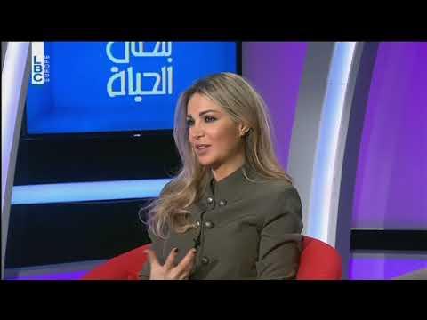 بتحلى الحياة -  فقرة الطبخ مع الشيف تينا وازيريان  - 18:22-2018 / 1 / 18