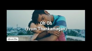 Cover images Oh Oh (From Thangamagan)   Lyrical Zone