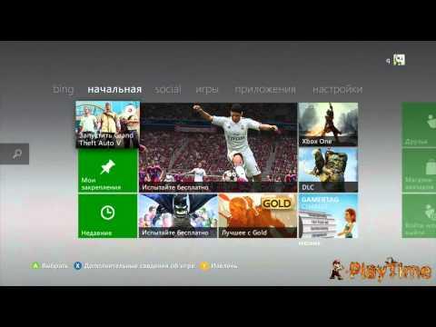 Прошить Xbox 360 в Москве Прошивка Xbox 360 и Xbox