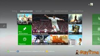 Обзор прошивки на Xbox 360 (Freeboot и LT - 3.0)