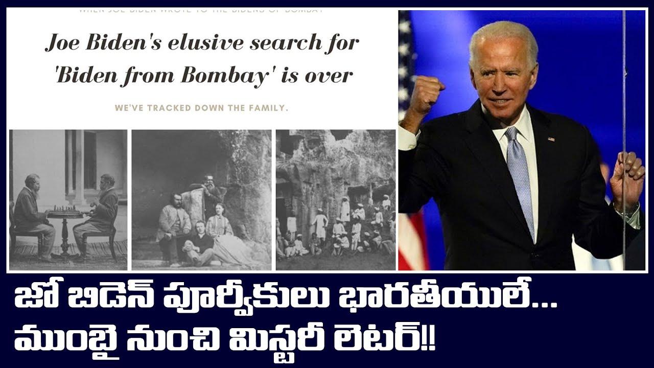 Biden Great Great Grand Father Married In Mumbai
