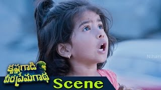 Little Kids Hilarious Comedy With Nani Krishna Gaadi Veera Prema Gaadha Movie Scenes