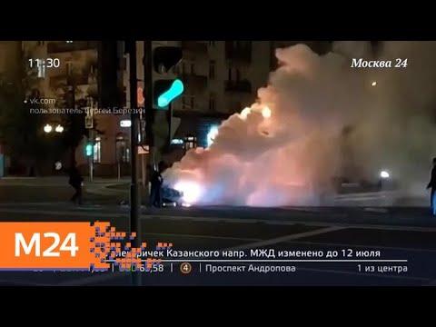 В аварии на Фрунзенской набережной погиб сын поэтессы и миллионера - Москва 24