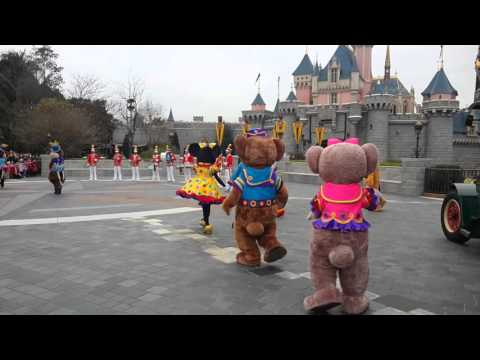 Hong Kong Disneyland 10th Anniversary Celebration with Mickey and Friends