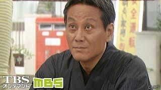 鶴田(隆大介)ら3人組が、突然くるみ食堂に現れ「人の店の看板メニュー盗ん...