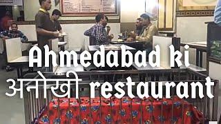 My Visit To An Interesting Restaurants   Ahmedabad