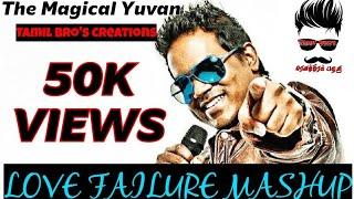 Love Failure Mashup Ft.Yuvan Shankar Raja | 80K | Yuvan Love Failure Addictions | Music Addictions |