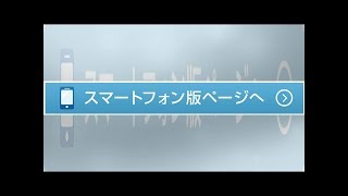 坂元裕二が『東京ラブストーリー』から「社会派作家」に変貌した理由- 記事詳細|Infoseekニュース