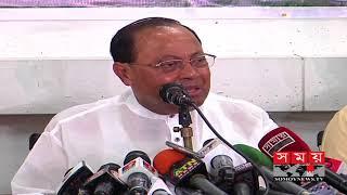 সরকার বিএনপি-জামায়াতের মধ্যে ফাটল ধরানোর চেষ্টা করছে | Somoy TV