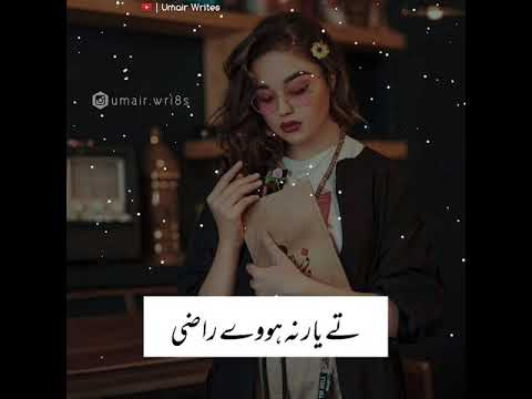 alif-ost-song-whatsapp-status-2019-|-pakistan-drama-ost-status-2019-|-new-drama-ost-status-2019