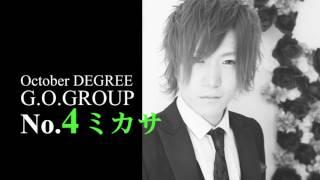 G.O.Group 10月度ランキングムービー