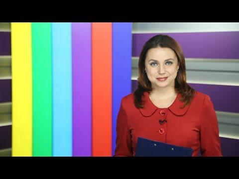 Новости Карелии с Анжелой Маркевич | 31.10.2019