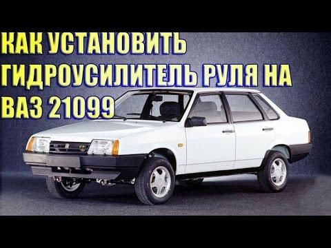 Замена наружного и внутреннего ШРУСа привода на ВАЗ 2110, 2112, Калина, Гранта, Приора, 2109, 2114