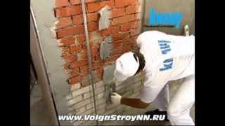 КНАУФ-Ротбанд.Штукатурка, Шпаклёвка, Выравнивание Волга Строй НН