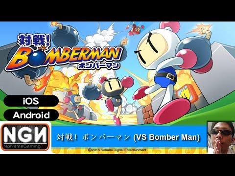 เกมมือถือญี่ปุ่น VS Bomberman การกลับมาของนักวางระเบิดในตำนาน !!