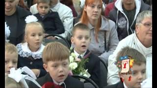 1 сентября 2012 Школа №6 г.Пушкино.avi