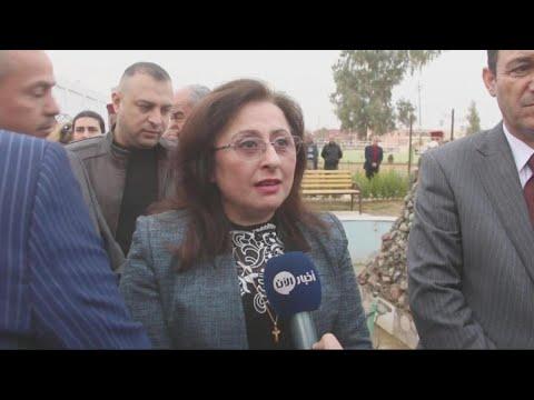 وزيرة البلديات العراقية تطالب بدعم دولي لإعمار المدن المحررة  - نشر قبل 3 ساعة