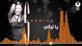 شيرين   يا ليالي   Sherine   Ya Layali   YouTube