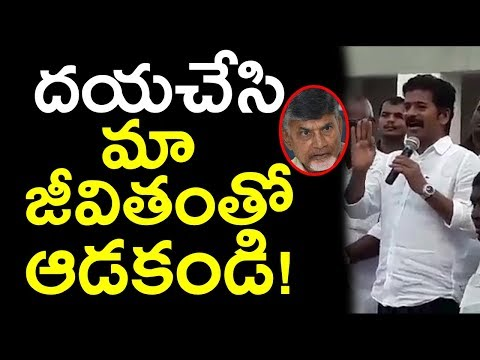 Finally Revanth Reddy Open Up About Joining Congress | Comments On Chandrababu Naidu | Newsdeccan