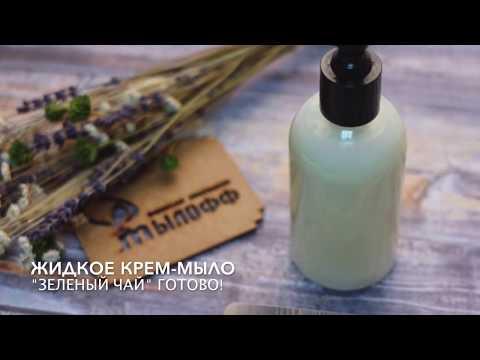 Как сделать мыло со свирлами | Выдумщики.ру - YouTube