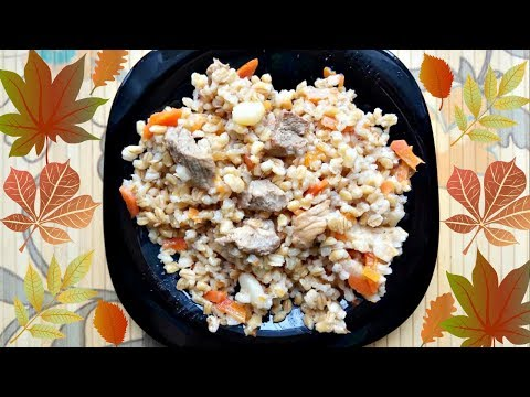 перловая каша с грибами и мясом рецепт пошагово