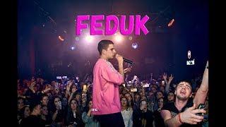 Feduk разорвал Екатеринбург