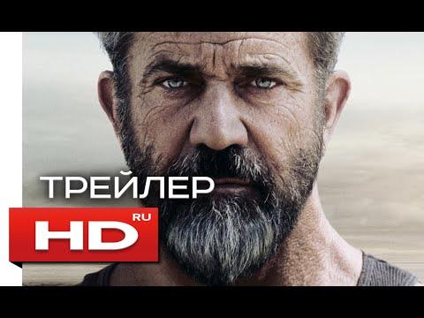 Русский инцест смотреть онлайн, без вирусов, регистрации и