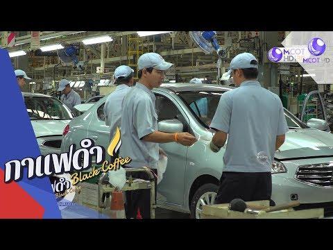 สภาวการณ์แรงงานไทยกลางไฟเศรษฐกิจ 2 - วันที่ 28 Nov 2019