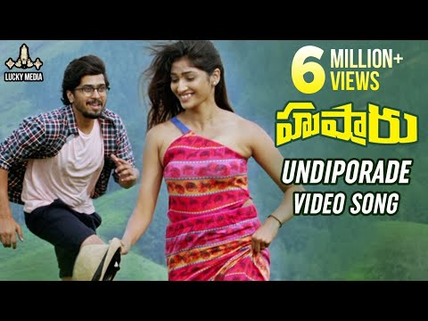 Undiporaadhey Video Song | Hushaaru 2018 Telugu Movie Songs | Radhan | Bekkam Venugopal