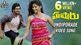 Undiporaadhey Song | Hushaaru 2018 Telugu Movie Songs | Radhan | Bekkam Venugopal