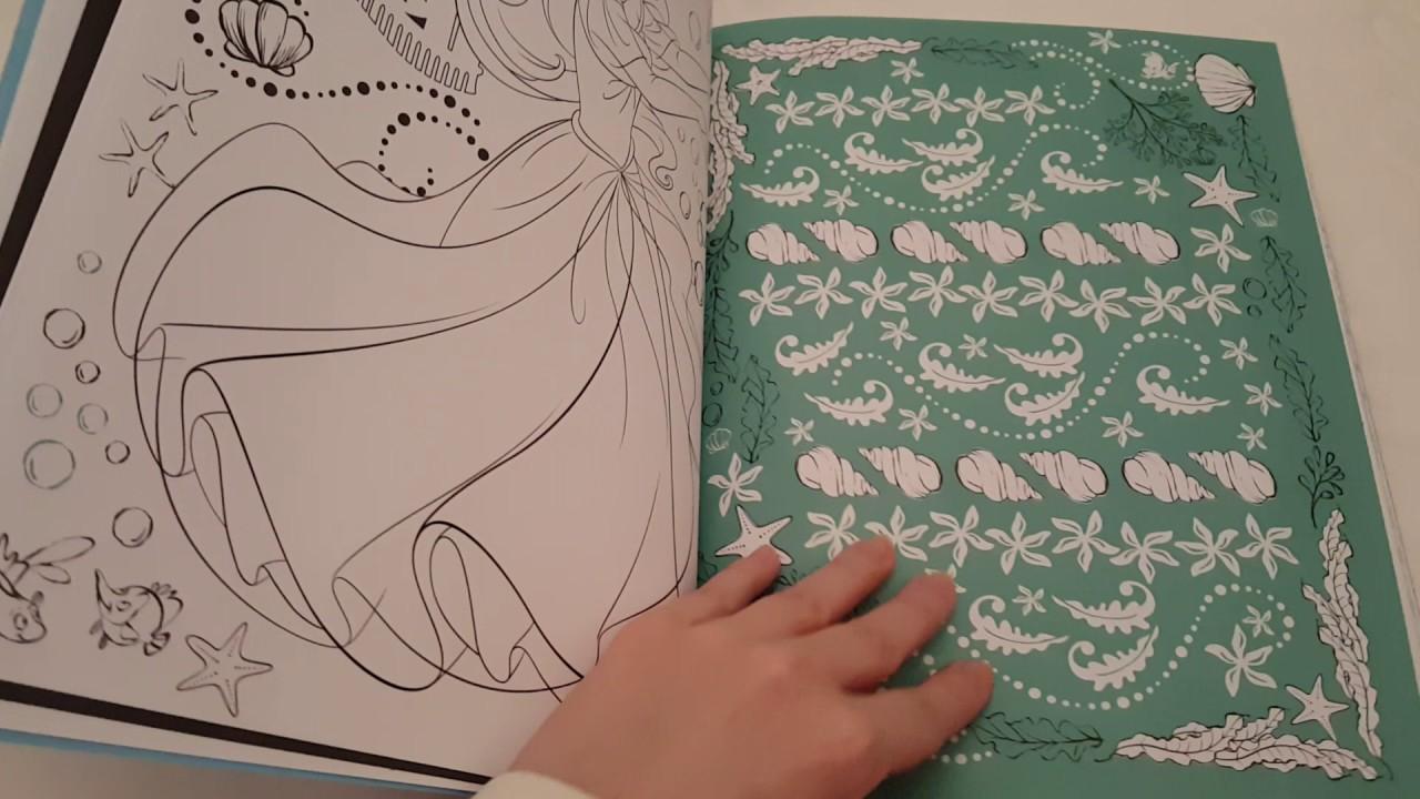 Les Ateliers: Disney Princesse: Château et Jardins: Incroyables coloriages