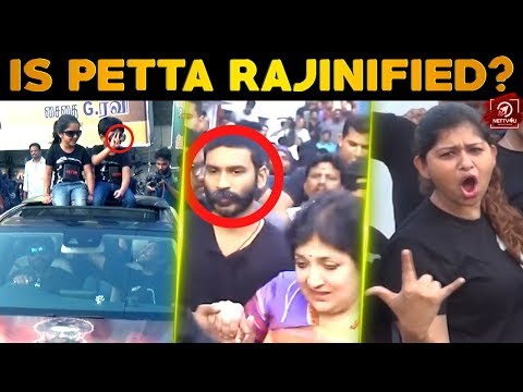 அடிச்சி Underwear'oda ஓடவிட்டுருவன்  - Petta FDFS Public Opinion At Rohini Theatre | Rajinikanth