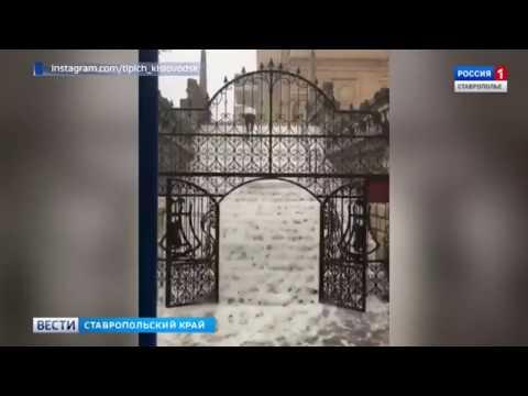 Сильный ливень обрушился на города Кавминвод