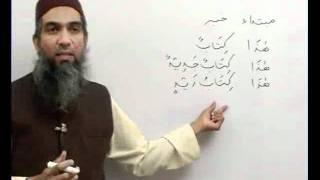 Arabi Grammar( advanced level)Lecture 02-Part(2)عربی گرامر کلاسس