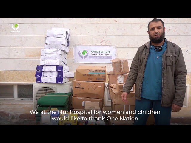 Baby Milk & Medical Consumables Delivered To Nur Medical Centre In Syria