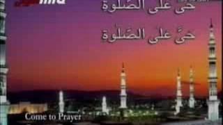 Best Fajr Adhan - Islam Ahmadiyya MTA