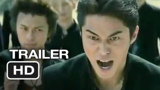Video Crows Explode Official Trailer #1 - Toyoda Toshiaki Movie HD download MP3, 3GP, MP4, WEBM, AVI, FLV September 2018